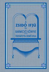 A zsidó ifjú és a barmicvó könyve